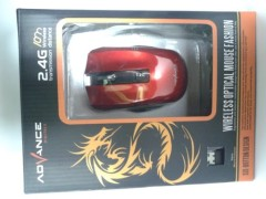 Trauma Mouse Wireless Advance Macet
